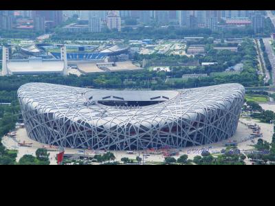 北京 オリンピック公園