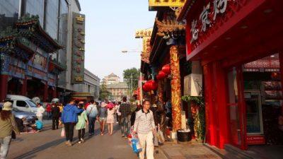 北京、王府井の一角